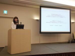 日本高加齢医学会